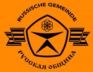 Russische Gemeinde Hamburg